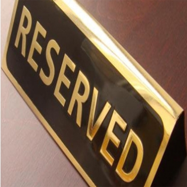 Бланки резервов на коллекции 2021