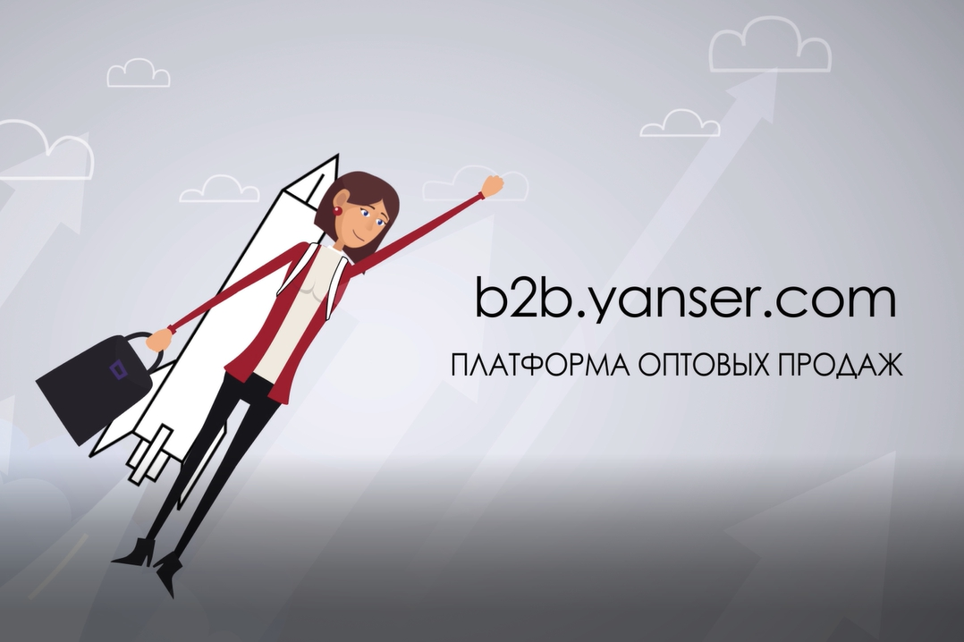 Promo-video B2b-платформы Yanser